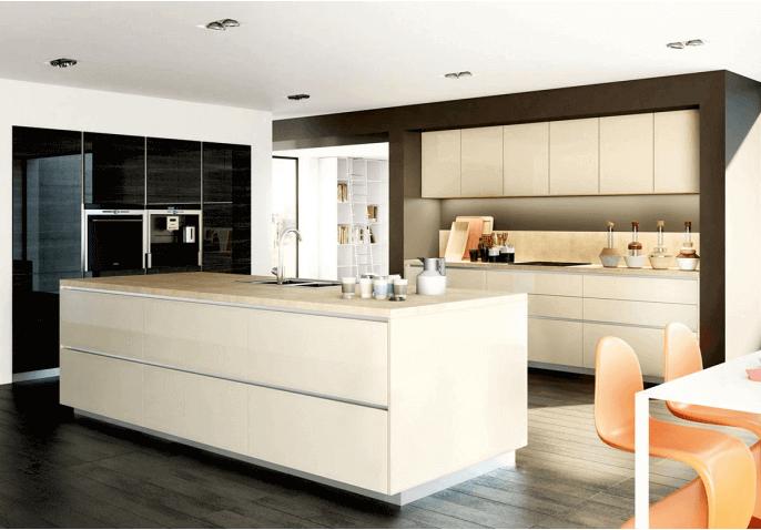 cuisine moderne beige brillant avec