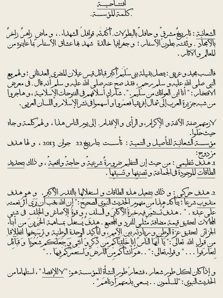 iftitahya_618843869