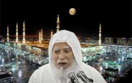 الشيخ أبو بكر الجزائري في ذمة الله