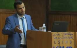 مؤسسة الشعانبة تهنئ الدكتور جمال بن منين