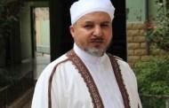 الشيخ محمد العربي الشايشي