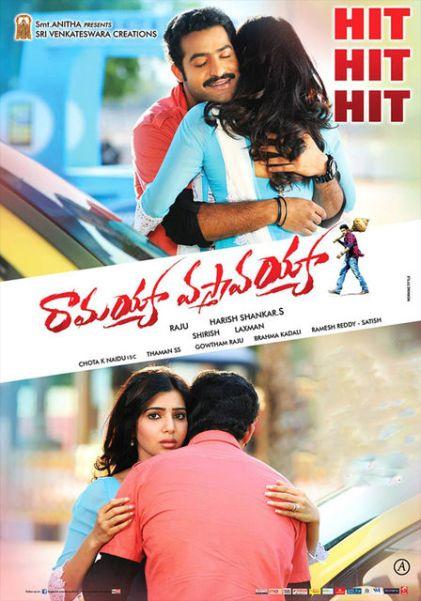 hindi dubbed movies of ntr jr.