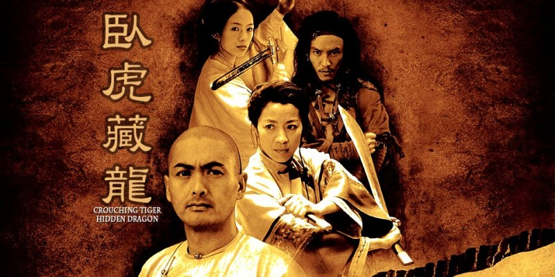 crouching-tiger-hidden-dragon-taiwanese-movies