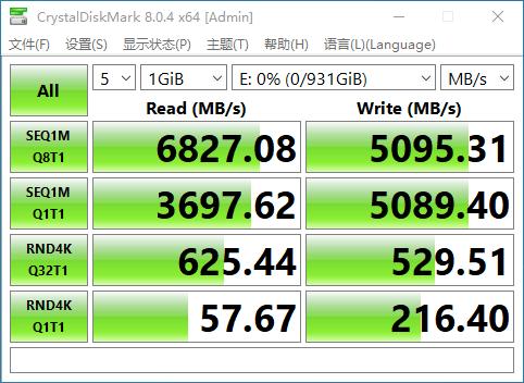 1753 Crystal Disk Mark - 1GiB Default - 6827 5095 MB_S 52℃. PNG