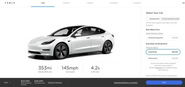 Tesla-Model-3-refresh-config.jpg