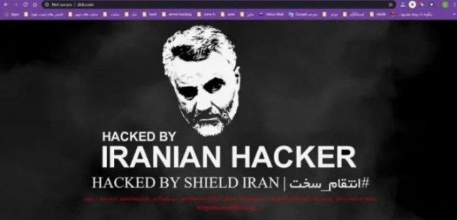 iranian-hackers-compromise-websites-of-an-african-bank-and-a-us-federal-library-533190-2.jpg