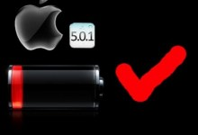 10 Easy Ways to Make Your Battery iPhone More Efficient 4