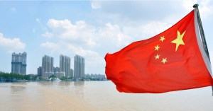 Exec of China Blockchain Firm Alleged $ 45M Misappropriation of State-Owned Bitcoin: Report
