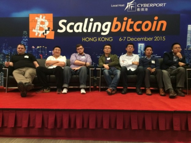 mining-conference