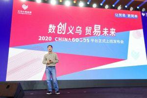 La Plataforma Chinagoods, el sitio web oficial del Mercado Yiwu, hace que los negocios sean más fáciles