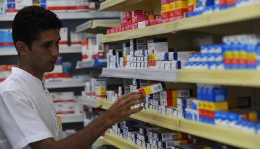 Farmácia, medicamentos, remédios