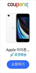 Apple 아이폰 SE 2세대, White, 128GB