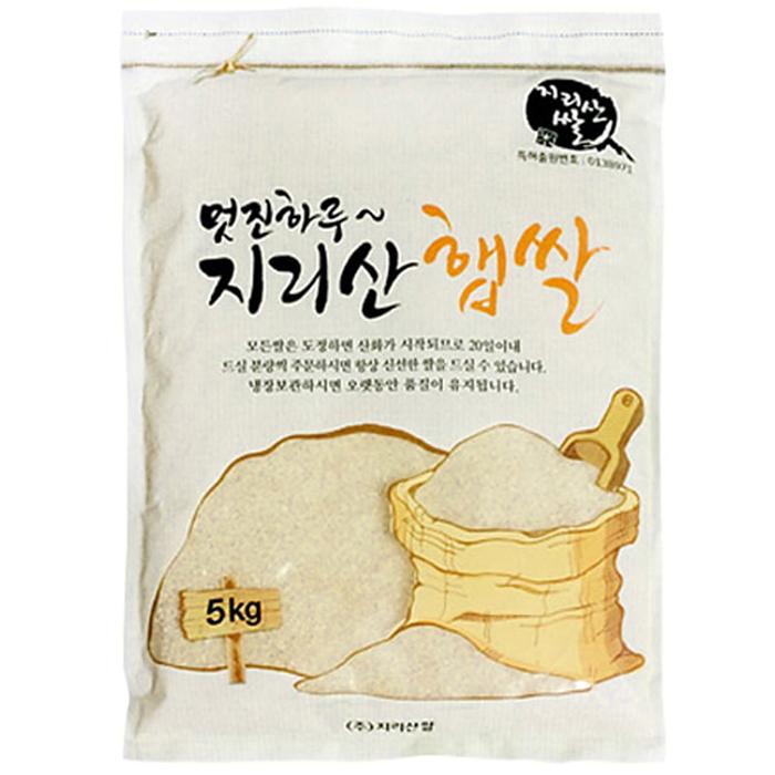 2019년산 햅쌀 지리산쌀 멋진하루 18년산 지리산 햅쌀 백미, 5kg, 1개