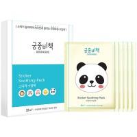 궁중비책 유아 스티커 수딩팩, 12g, 5개입 (TOP 105192186)