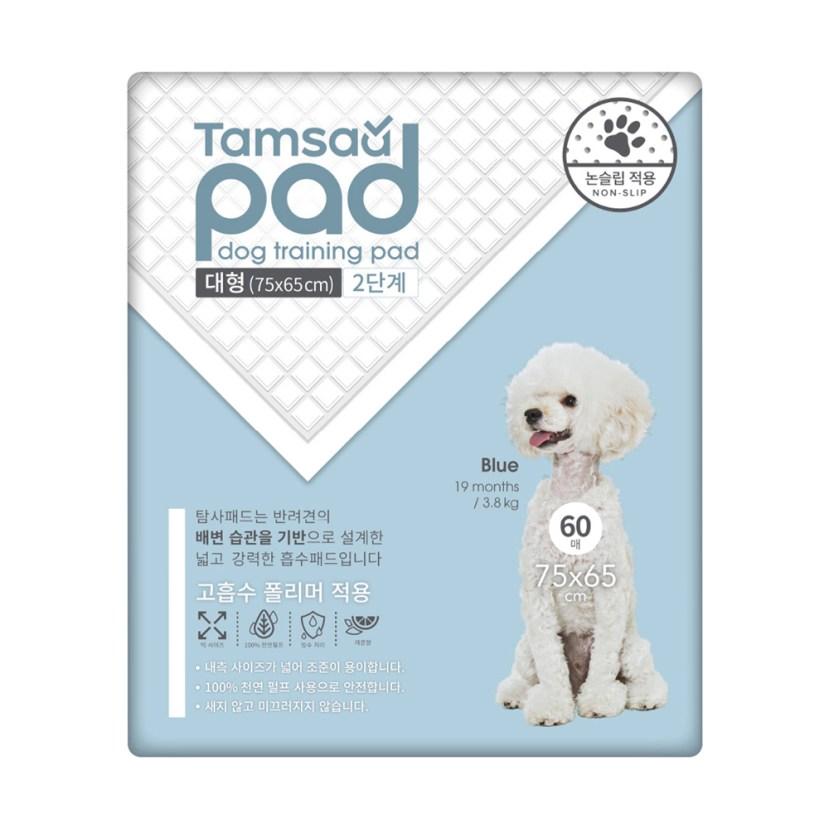 쿠팡 브랜드 - 탐사 강아지 배변패드 대형(75 x 65cm) 2단계 60매, 1개