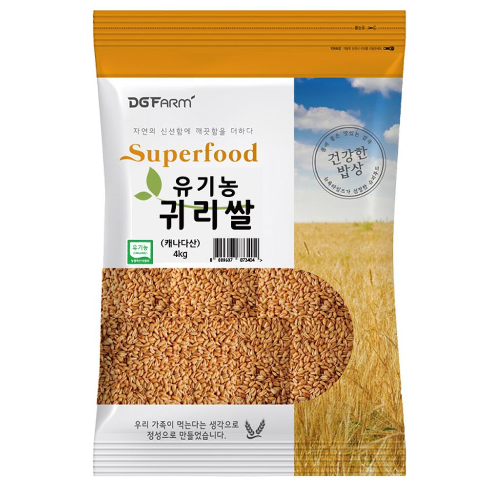 건강한 밥상 유기농 귀리쌀, 4kg, 1개