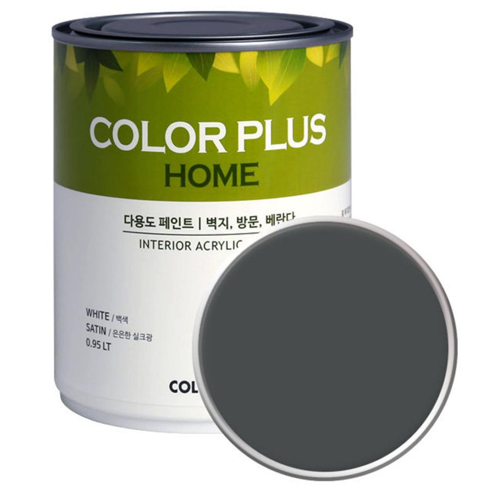 노루페인트 컬러플러스 홈 페인트 1L, 오리엔탈블랙 (SP1200)