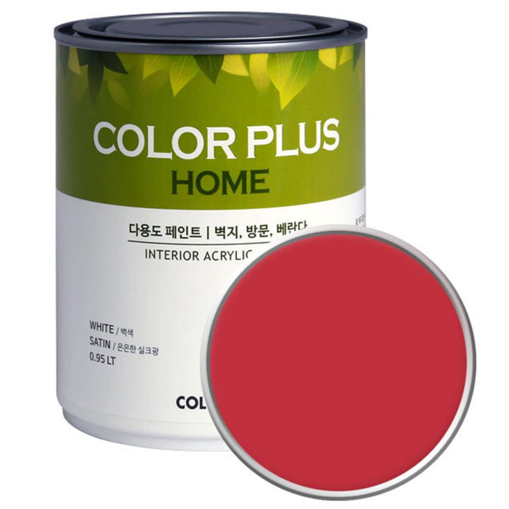 노루페인트 컬러플러스 홈 페인트 1L, 레드립스 (SP5190)