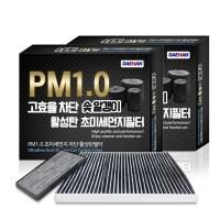 대한카필터 PM1.0 활성탄 에어컨필터, KC112, 2개입 (TOP 205508808)