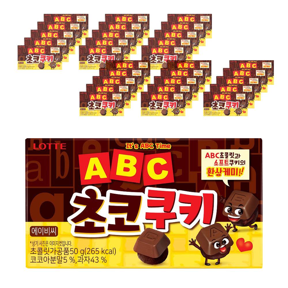 롯데제과 ABC초콜릿 초코쿠키, 50g, 32개입