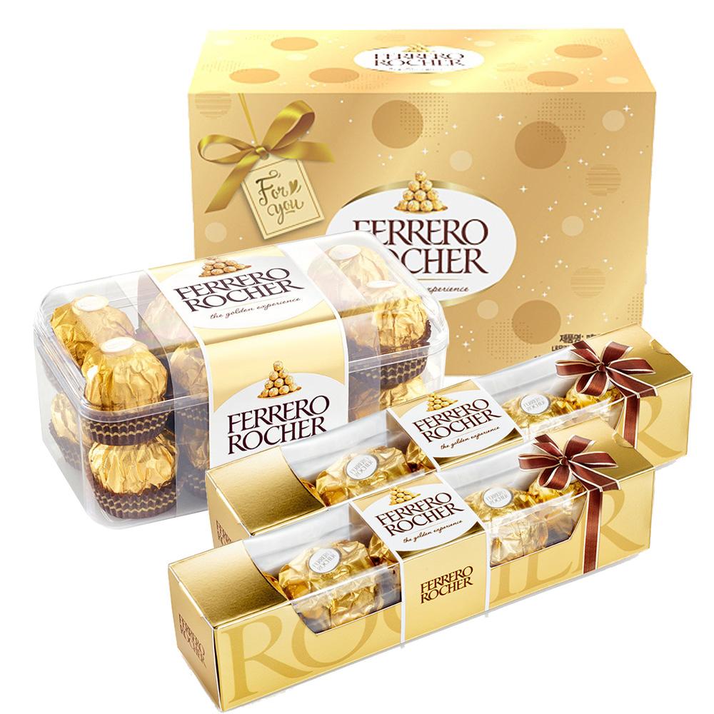 페레로로쉐 초콜릿 16p 204g + 5p 62.5g x 2개 세트, 1세트