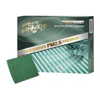 대한카필터 PM2.5 그린활성탄 필터, PG099, 1개 (TOP 197203212)