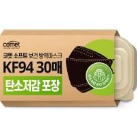 코멧 소프트 보건마스크 KF94 대형 블랙 레귤러핏 (탄소저감 포장), 30매 (TOP 4869850817)