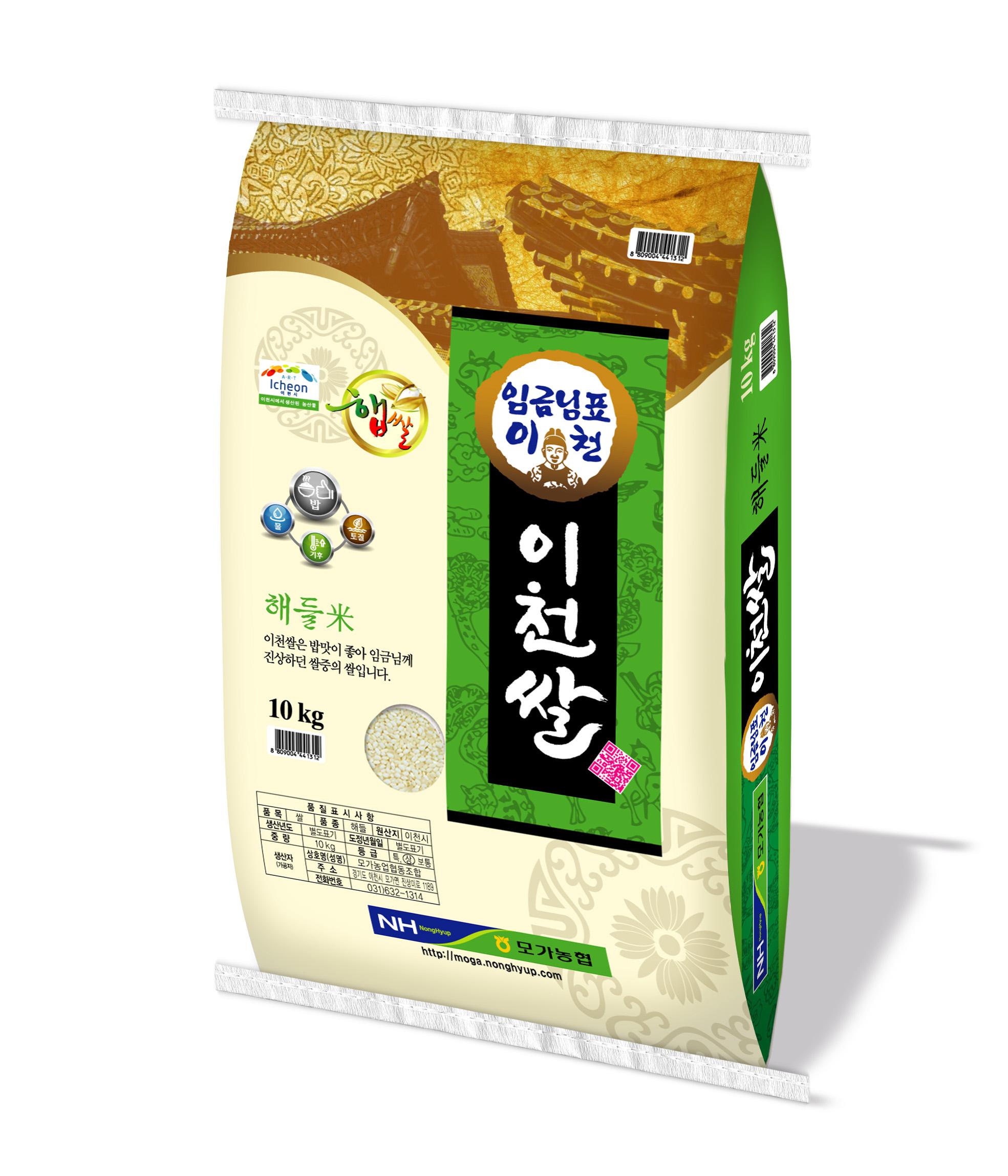 농협 2020년 햅쌀 임금님표 이천쌀, 10kg, 1개