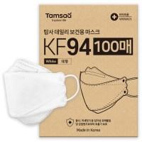 탐사 보건용  KF94 레귤러핏 (개별포장), 대형, 100개 (TOP 5101484777)