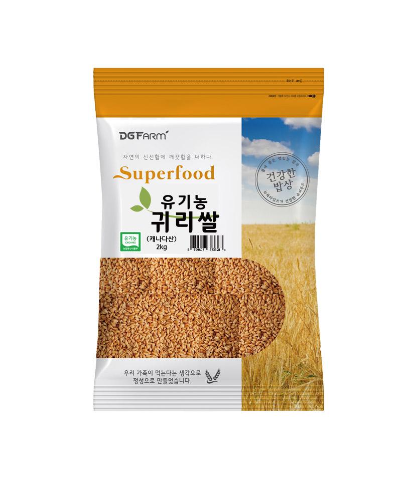 건강한 밥상 유기농 귀리쌀, 2kg, 1개