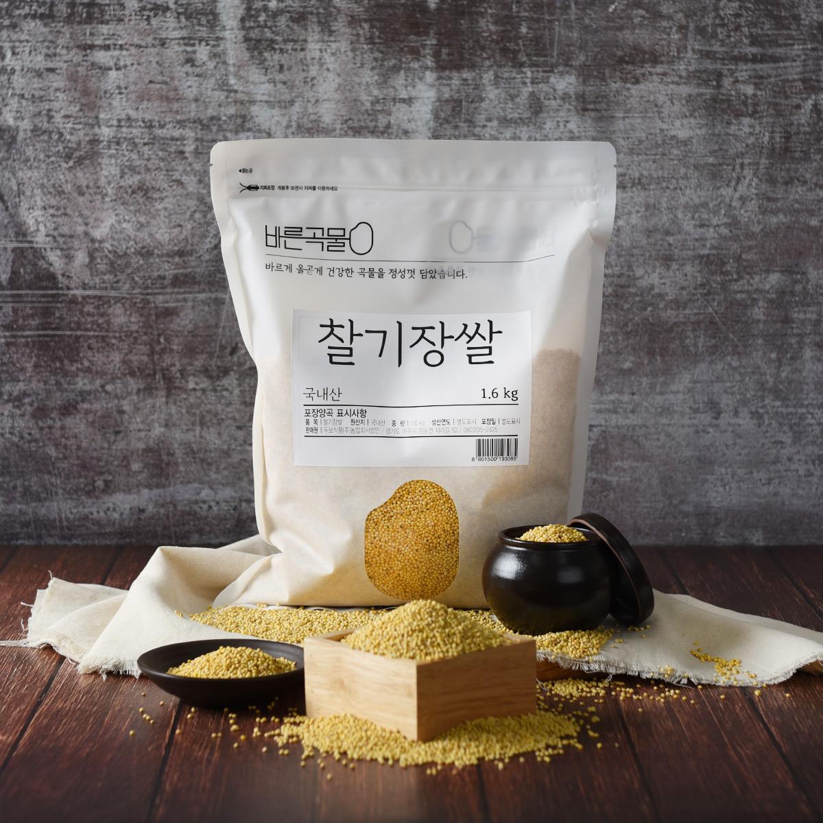 바른곡물 찰기장쌀, 1.6kg, 1개