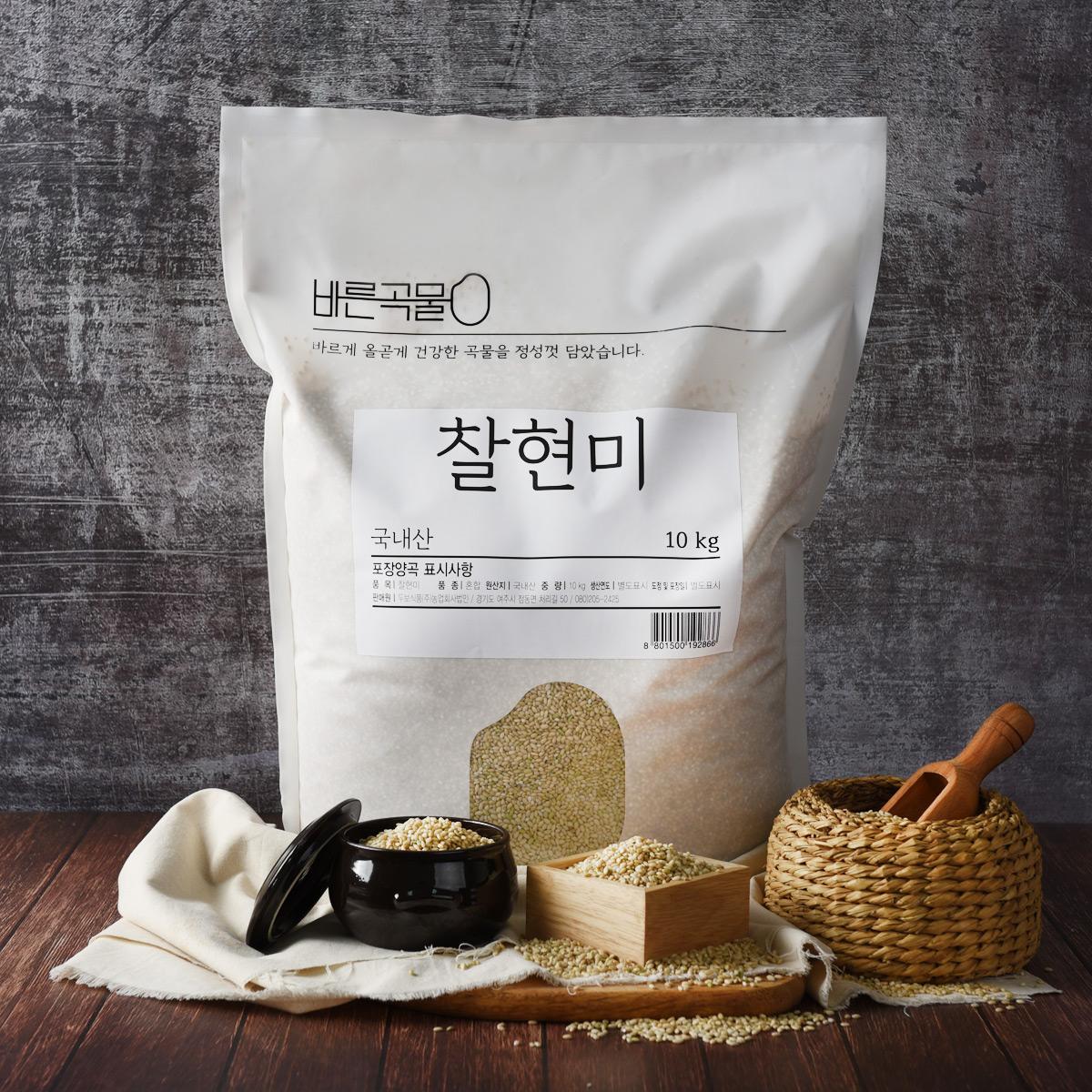 바른곡물 찰현미, 10kg, 1개