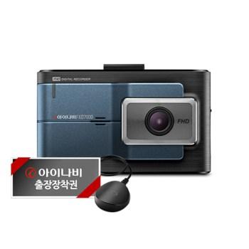 블랙박스 아이나비 - 아이나비 블랙박스 FXD7000 16G + 출장장착 + GPS