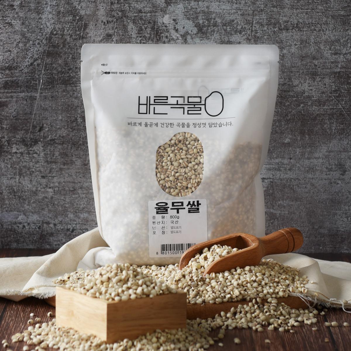 바른곡물 율무쌀, 800g, 1개