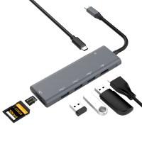 홈플래닛 7포트 HDMI 멀티포트 허브 (POP 5418050806)