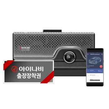 블랙박스 아이나비 - 아이나비 블랙박스 64GB + 출장장착권 + 커넥티드 프로 플러스 세트, QXD7000