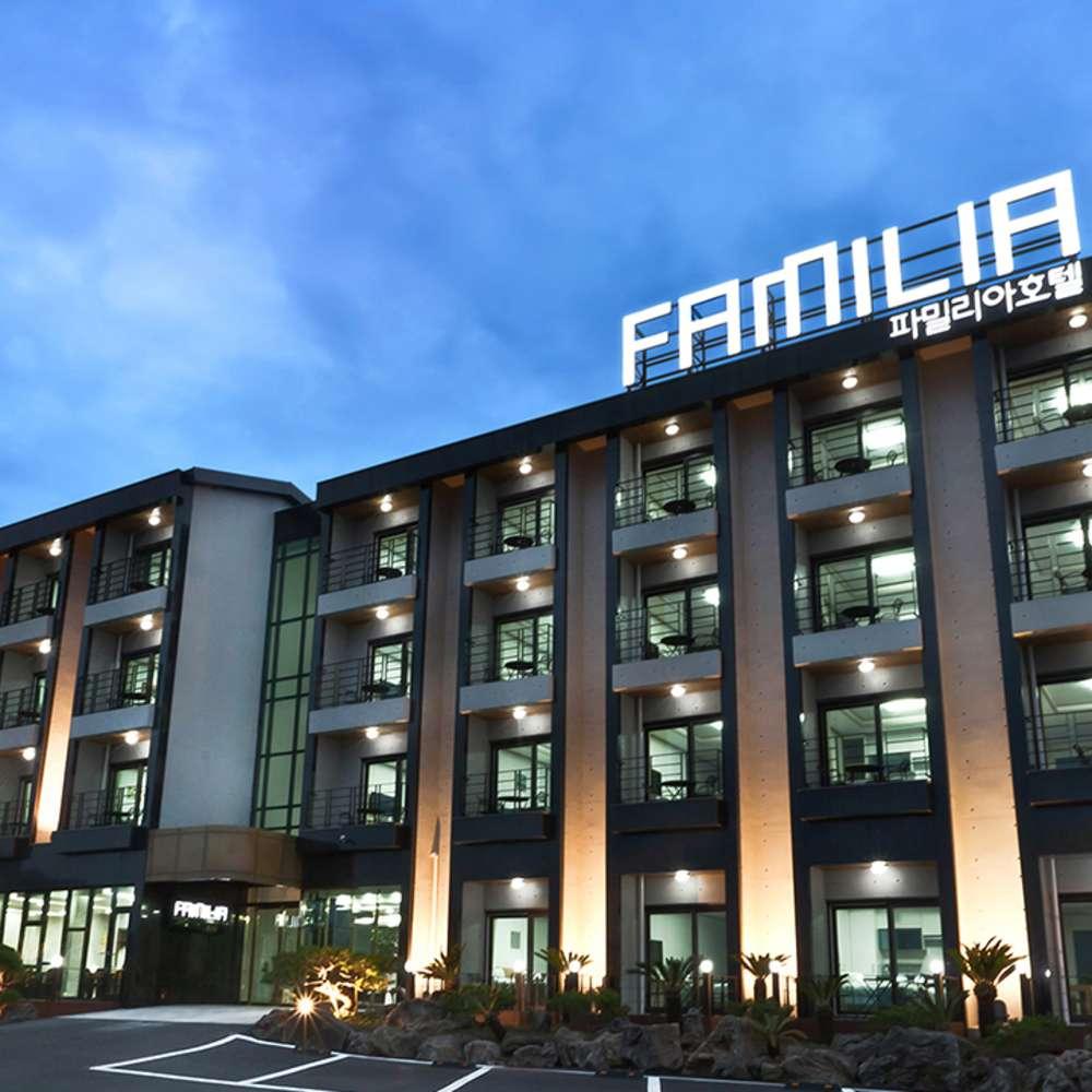 [서귀포] 파밀리아 호텔