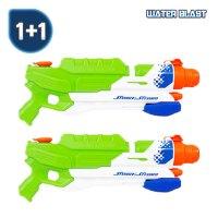 워터블라스트 1+1 대형물총 워터건 물놀이 장난감 물총, 스테디스트림블라스트 1+1 (TOP 240632070)