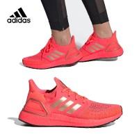 아디다스 울트라부스트 20 시그널 핑크 여성 운동화 (POP 4500779143)