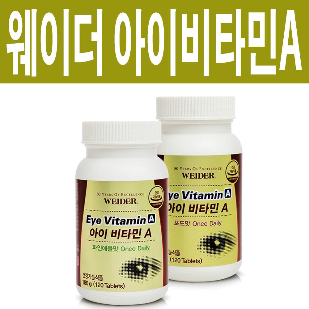 웨이더 온가족용 아이비타민A 포도맛 120정(4개월분), 1개, 180g