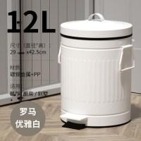 레트로 인테리어 휴지통 북유럽 쓰레기통 가정용 자취용, 12L로만 엘레 강트 화이트 (TOP 5336001440)