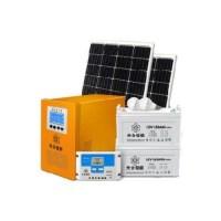 태양광설치 아파트태양광설치 태양광 발전시스템 태양열판 가정용 발전기 220v, 오류 발생시 문의 ( 엔씨피글로벌 5 ) (TOP 4679453677)