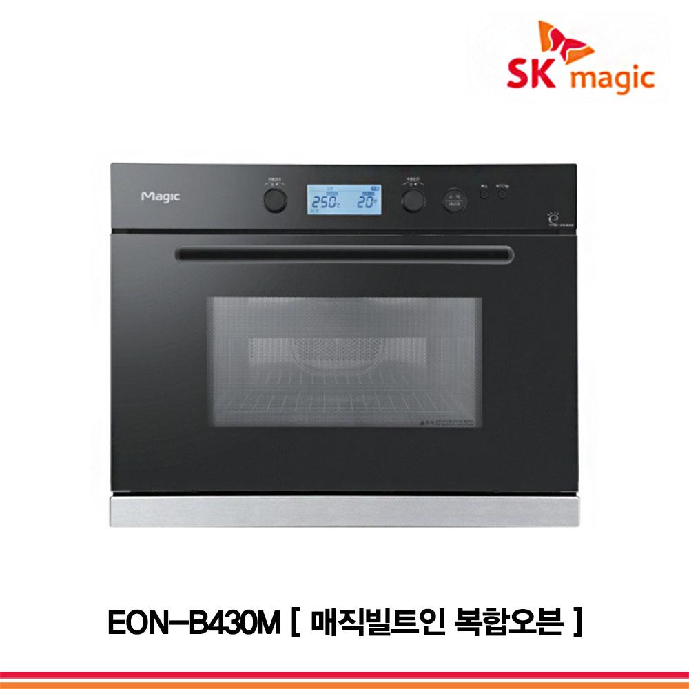 SK매직 컨벡션 빌트인 전기오븐 EONB430M 오븐, 430