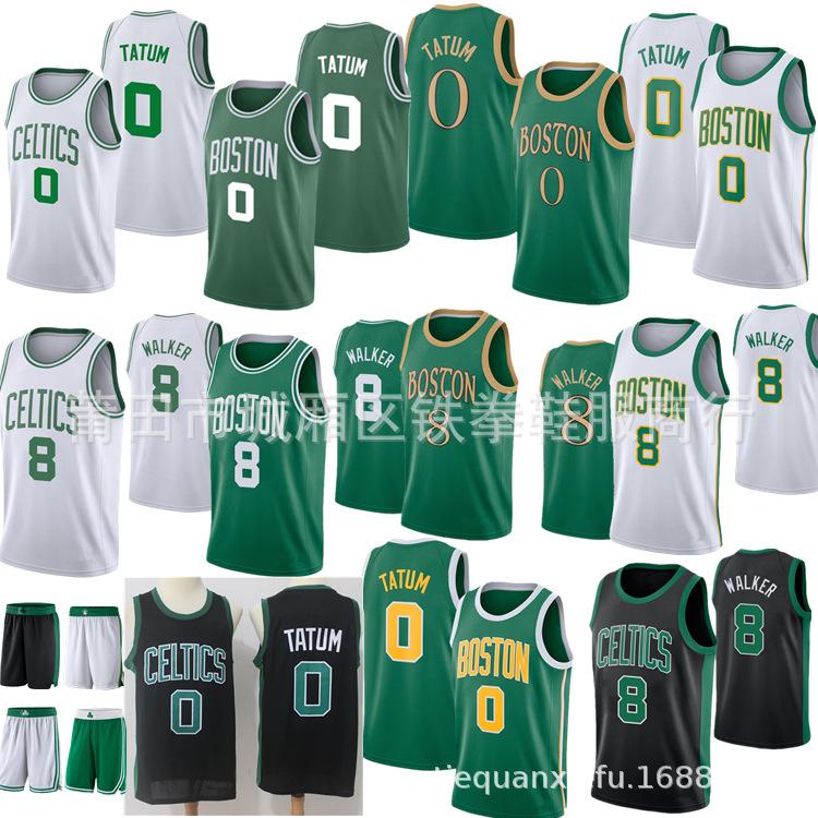 NBA 보스턴 셀틱스 8번 제이슨 테이텀 농구 유니폼