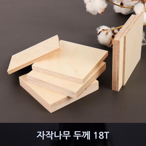 아코빅스 자작나무 친환경 원목 재단 목재 합판 18T, 309-90 x 15cm