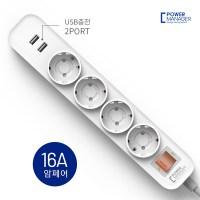 홈 스마트 USB 충전겸용 4구 스위치 멀티탭 (TOP 218948287)