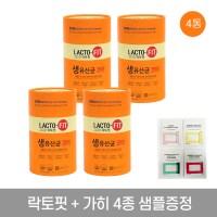 종근당건강 락토핏 생유산균 코어 4통 프로바이오틱스 (POP 329405928)