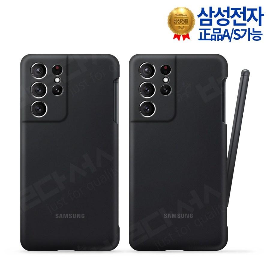 삼성 정품 갤럭시S21울트라 실리콘 커버 with S펜 EF-PG99PTBEG