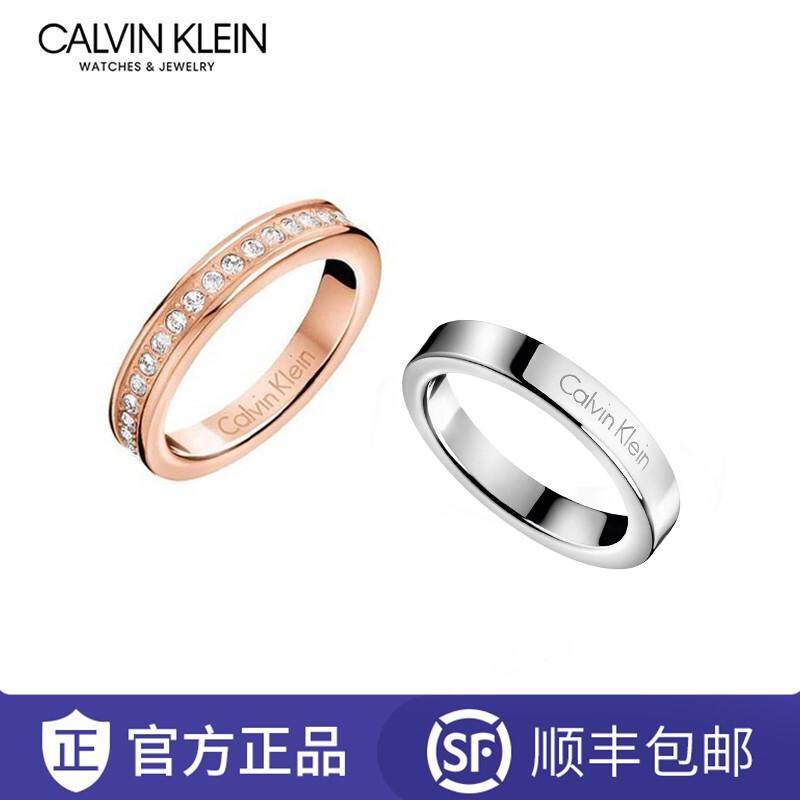 k 반지 코너 정품 커플링 520 선물 생일 선물 로 남자친구 에 게 여자친 구 에 게 선물 하 다 남녀 커 플 인 스 트 렌 드 링 실 버 반지 9 호