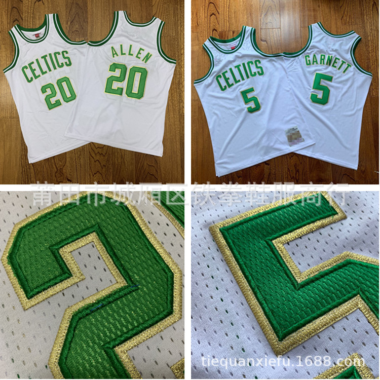 NBA 보스턴 셀틱스 케빈 가넷 20번 레이 앨런 농구복